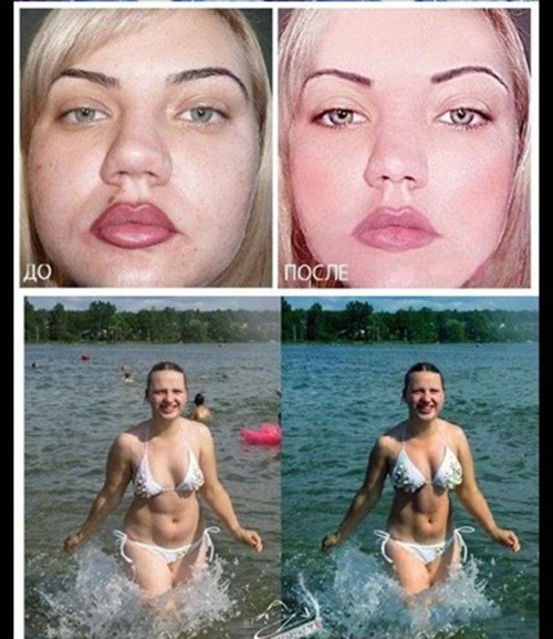 Photoshop !!!!! Smphot12