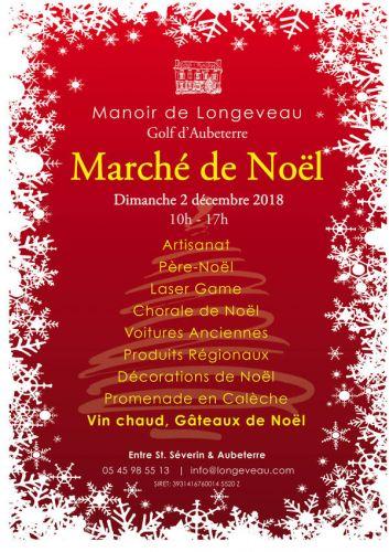 Marché de Noël au Manoir de Longeveau à PILLAC (16390) 10b0ce10