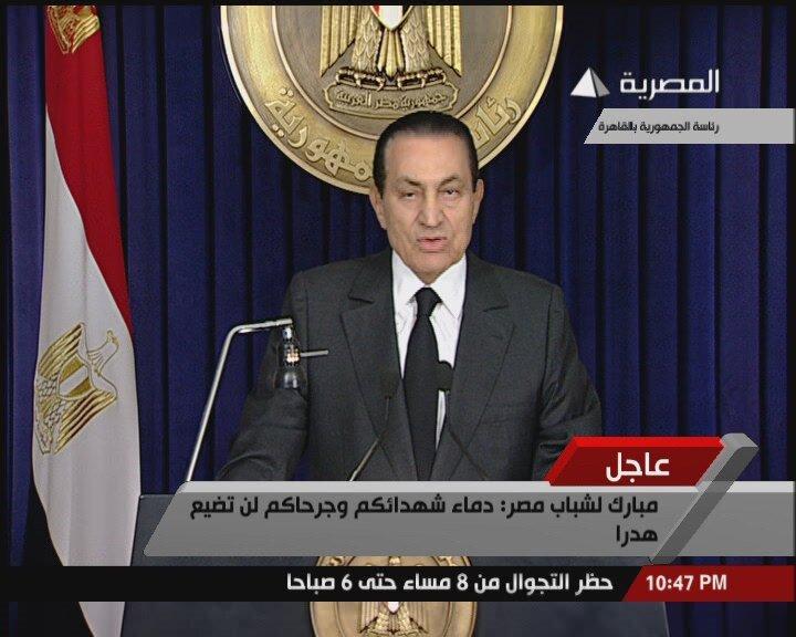 الخطاب الثالث للرئيس محمد حسنى مبارك 14970410