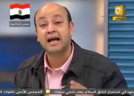 عمرو اديب يبكي من ظلم مبارك 29703310