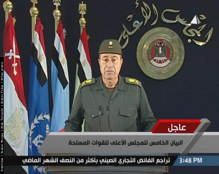 البيان الخامس للقوات المسلحة ويدعو المواطنين للنهوض بالامه 67381410