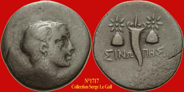 Quelques petites grecques ... 171710