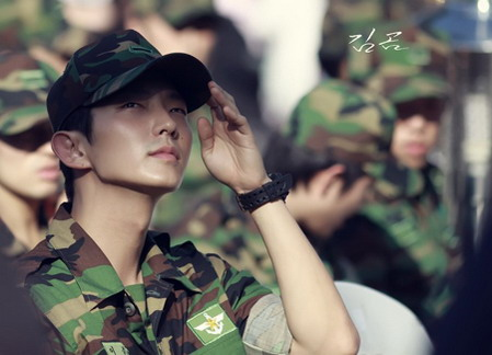 Lee Jun Ki Leejun11