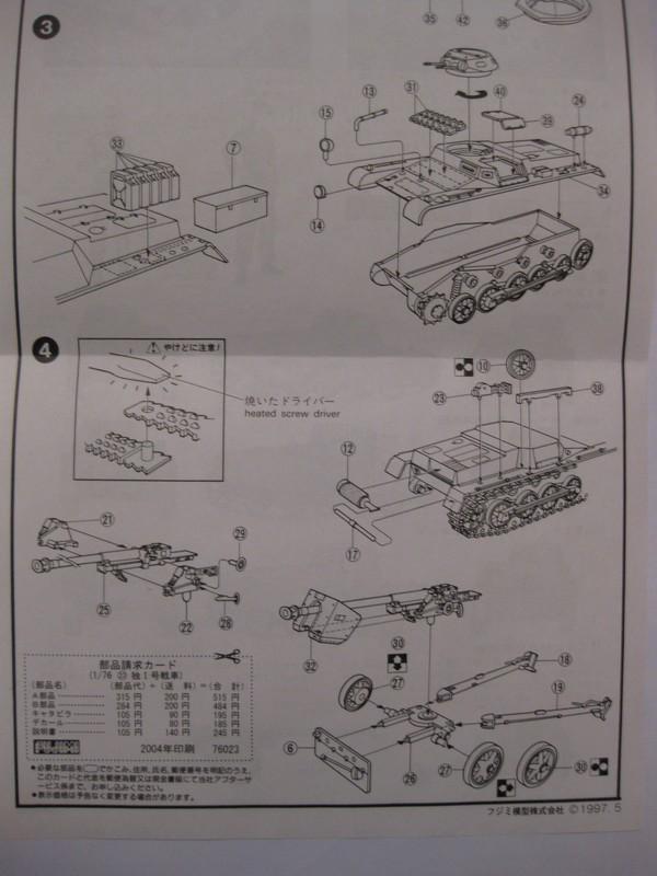 Pz.Kpfw I Ausf B [Fujimi; 1/76] FINI ! Photo120