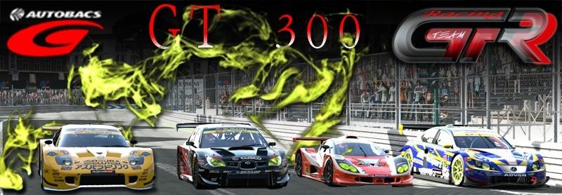 Annonce: 1er championnat GT300 (16.02.11) Bannia14