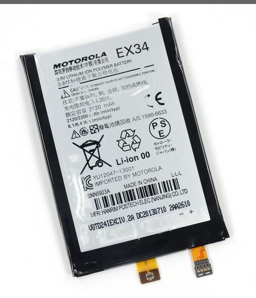 Motorola Moto X Battery EX34 SNN5923A A12