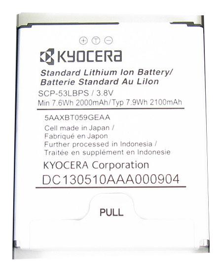 Kyocera Hydro Elite C6750 Battery SCP-53LBPS ML-KY029  A16