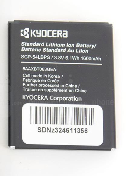 Kyocera Hydro Edge  C5215 Battery SCP-54LBPS ML-KY028 A20