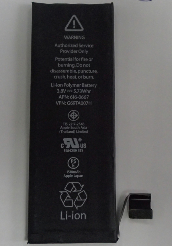 iPhone 5C Battery 616-0667 PA-IP007 A21
