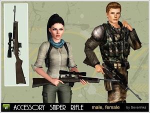 Оружие - Страница 2 2i131f84