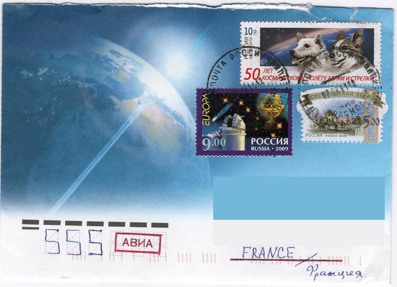 AstroPhilathélie - Page 8 Russie10