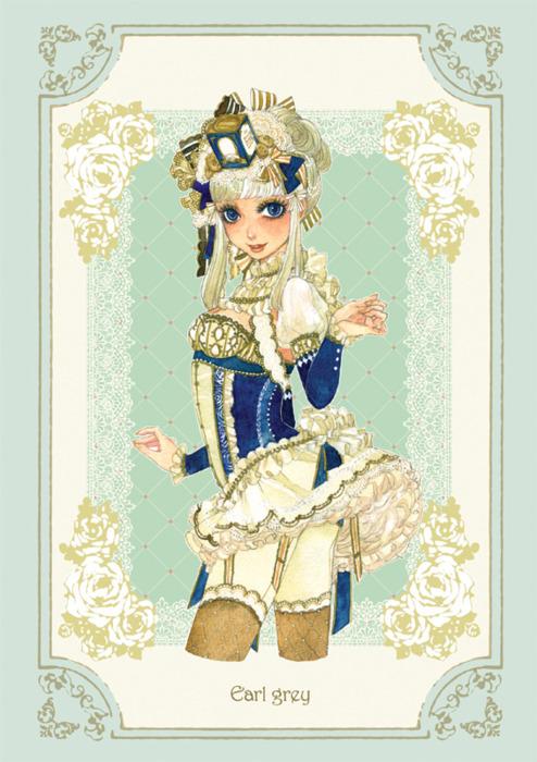 Sakizo Artwork group - Page 3 Tumblr10