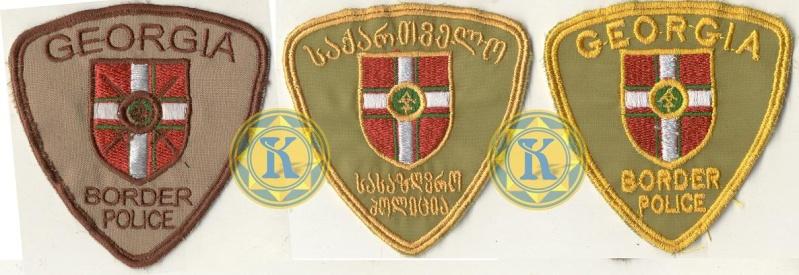 Border guard insignias Bg_pat10