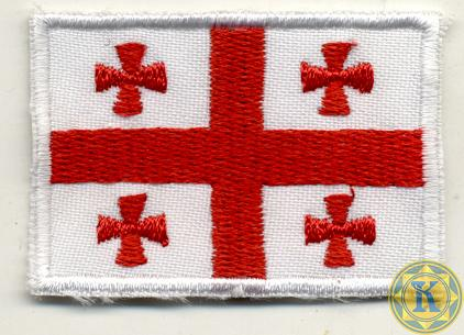 Border guard insignias Flag10