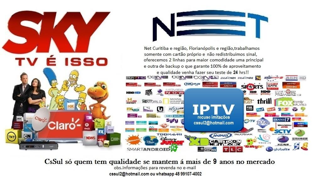 CsSul servidor cardsharing o primeiro do Brasil