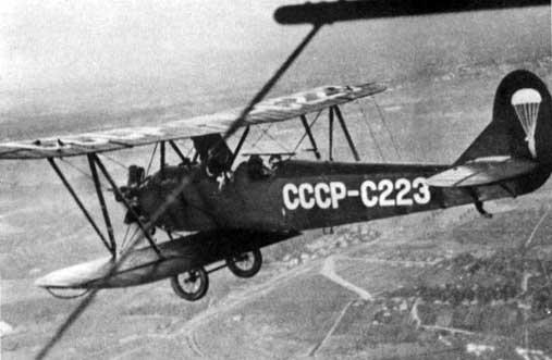 [Airfix] Pe-2   -ça vient, ça vient- Para410