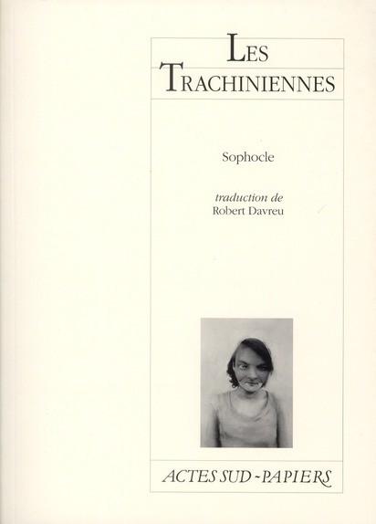 Sophocle [Grèce] - Page 5 97827410