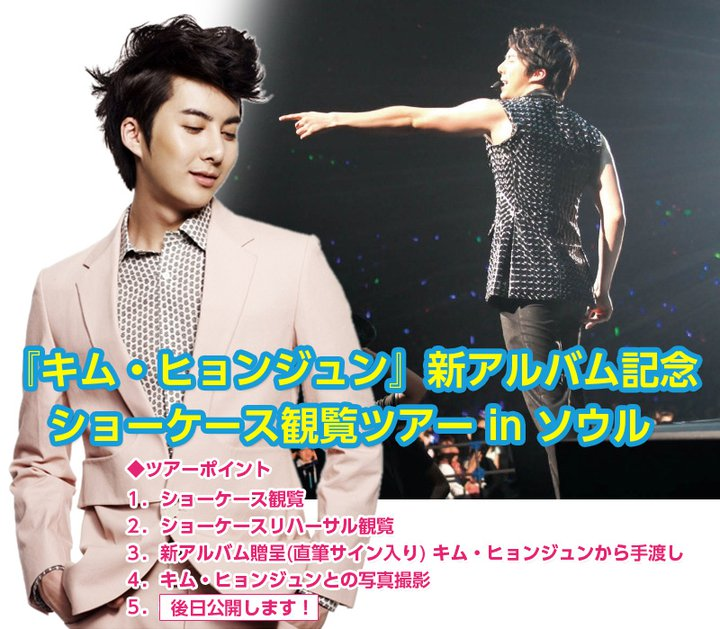 [info] HyungJun Japan Album commemorative showcase tour 18270710