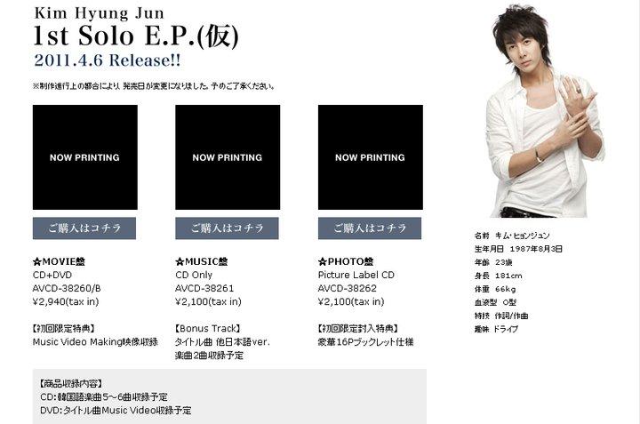 [info] Hyung Jun's 1st solo Japanese EP album release date Album10