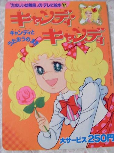 Artbooks Candy - Page 2 Bk17211