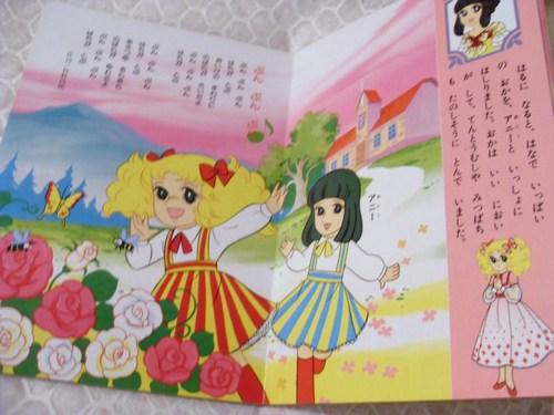 Artbooks Candy - Page 2 Bk176111
