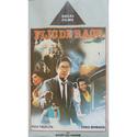 Affiches Films / Movie Posters  FLIC (COP) Flic_d12