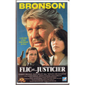Affiches Films / Movie Posters  FLIC (COP) Flic_e11