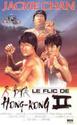 Affiches Films / Movie Posters  FLIC (COP) Le_fli13