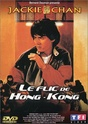 Affiches Films / Movie Posters  FLIC (COP) Le_fli14