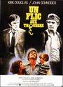 Affiches Films / Movie Posters  FLIC (COP) Un_fli15