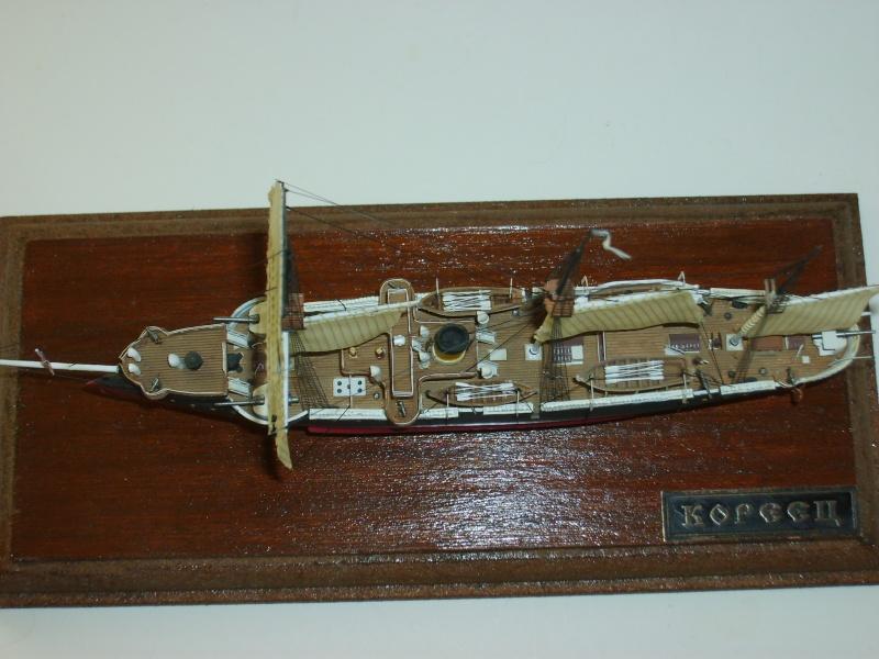 Canonnière Koreitz 1/350 BOX 261 S6001112