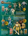 Cosmocats / Thundercats (Bandai) 2011 - 2012 3410
