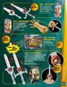 Cosmocats / Thundercats (Bandai) 2011 - 2012 3510