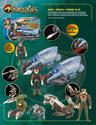 Cosmocats / Thundercats (Bandai) 2011 - 2012 3610