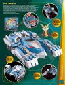 Cosmocats / Thundercats (Bandai) 2011 - 2012 3710