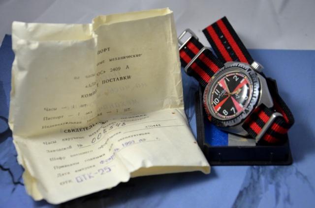 [VENDUE] Vostok Radio Room Operator RRO Dsc_0855