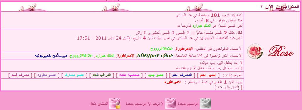 منتديات ملاك الروووح احلى منتديات العالم  Yyyyyy10