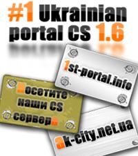 ak-city.net.ua