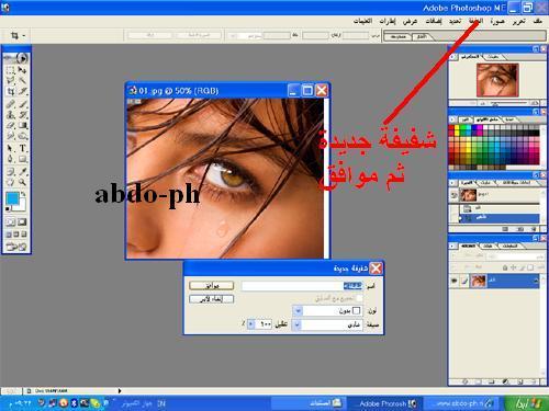 اتصالات abdo-ph 114