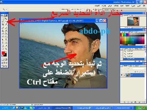 اتصالات abdo-ph Abdo-p14