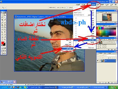 اتصالات abdo-ph Abdo-p15