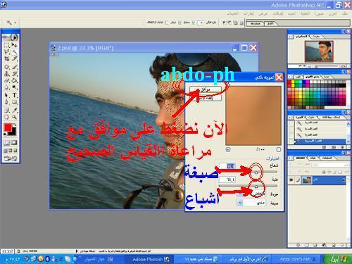 اتصالات abdo-ph Abdo-p16