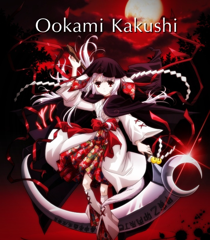 Ookami Kakushi 43395810