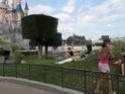 Les pelouses autour de Central Plaza - Page 4 P8160016