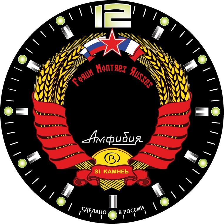 Montre du Forum: le Concours définitif FMR - Page 2 13100311