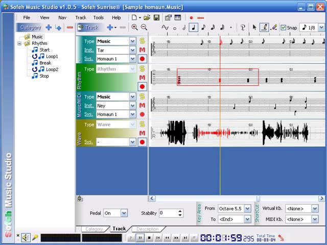Sofeh Music Studio 1.2.0.2 - Δημιουργήστε την δική σας μουσική Musics10