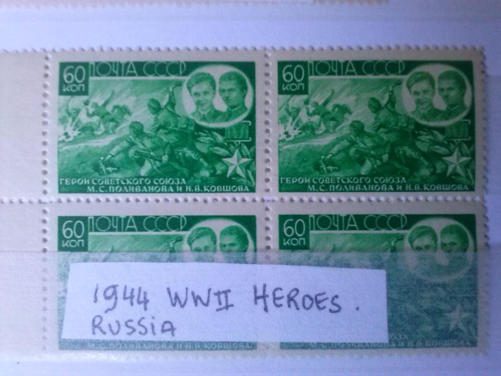Des timbres russes représentant le front soviétique Cam00531
