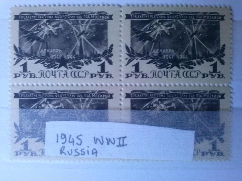Des timbres russes représentant le front soviétique Cam00532