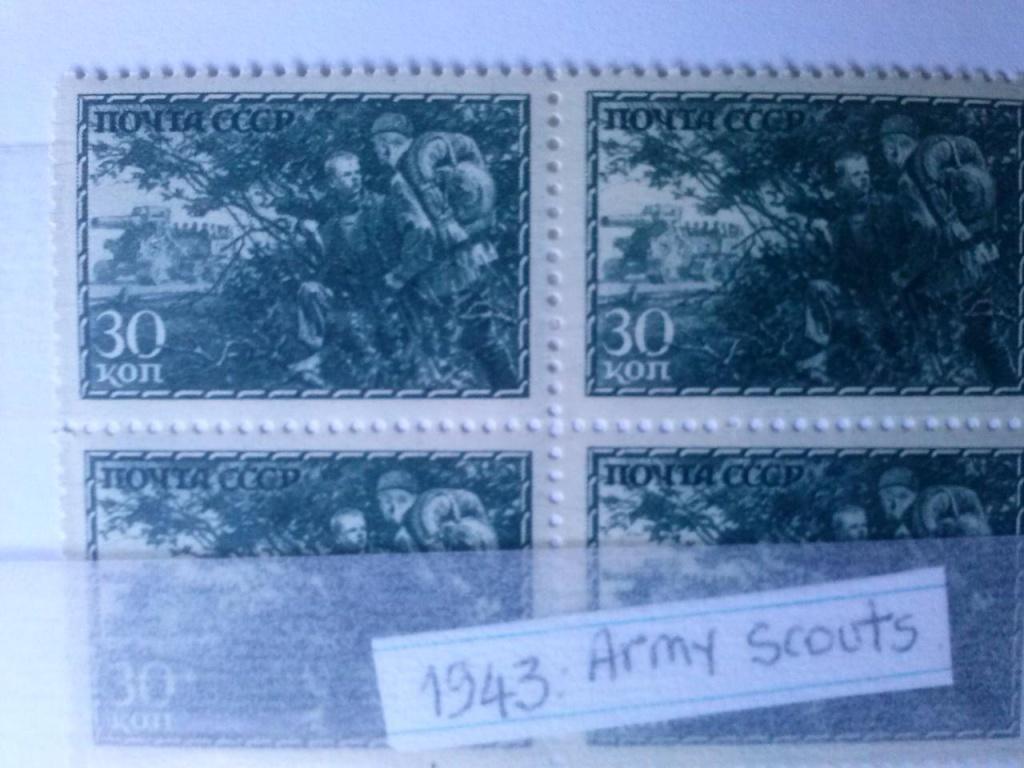 Des timbres russes représentant le front soviétique Cam00534