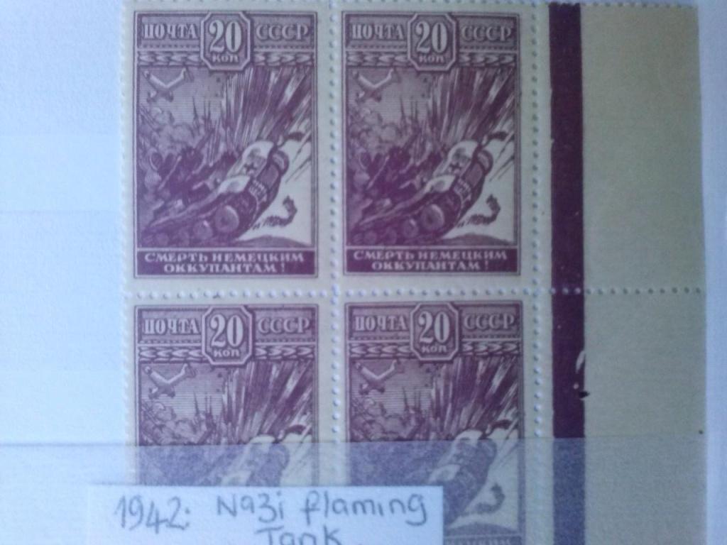 Des timbres russes représentant le front soviétique Cam00535